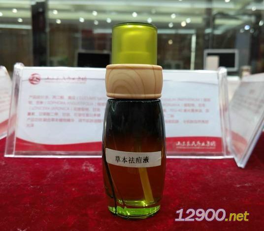 草本祛痘液,化妆品贴牌加工