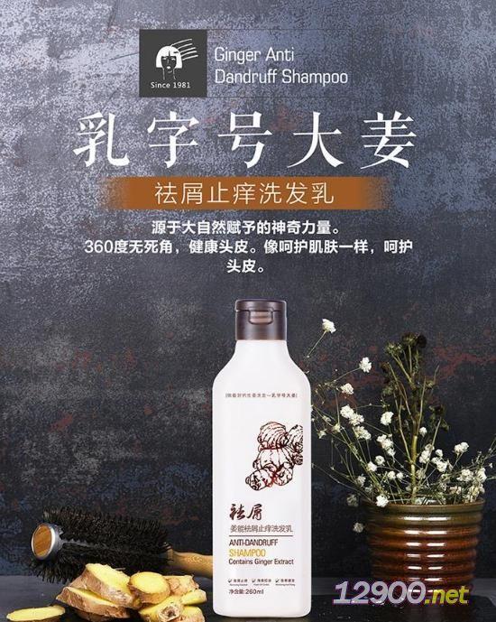 乳字�大姜姜能祛屑止�W洗�l乳
