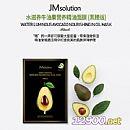 JMsolution牛油果精油面膜