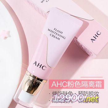 AHC新款粉色美白防�窀綦x霜