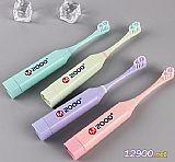 M2000电动牙刷