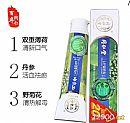 北京同仁堂三七牙膏
