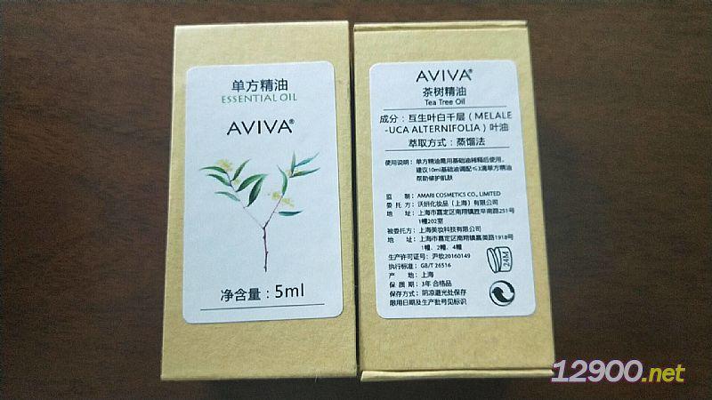AVIVA茶树精油