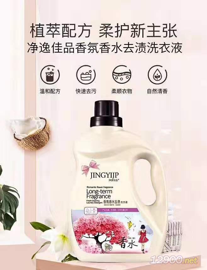 650ml无硅油去屑止痒糙米洗发水