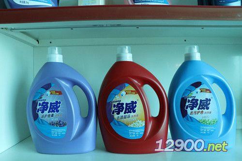 �敉�5L立白瓶洗衣液三款