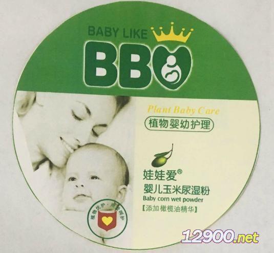 娃娃爱婴儿玉米尿湿粉