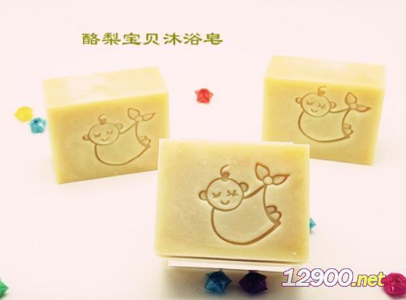 酪梨宝贝沐浴皂