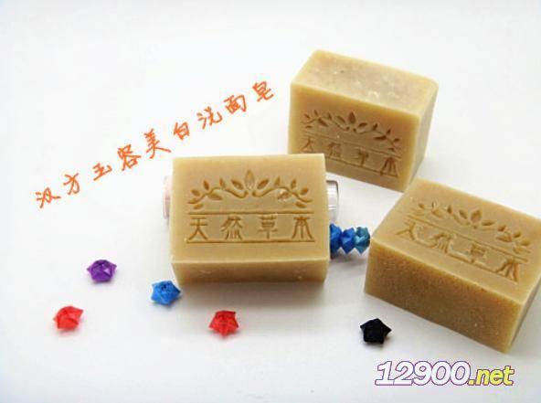 汉方玉容美白洗面皂