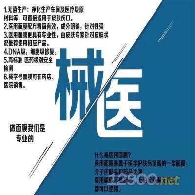上海化�y品代加工