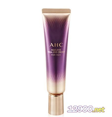 AHC第七代胶原蛋白眼霜
