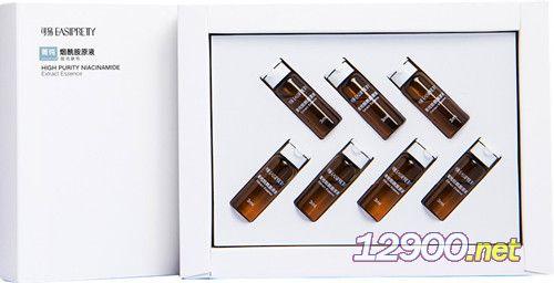 可易菁纯烟酰胺原液