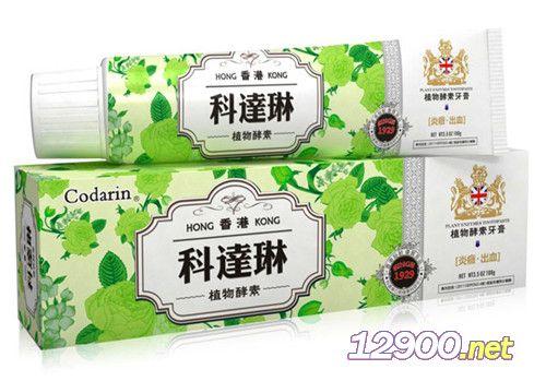 香港科达琳-植物酵素牙膏