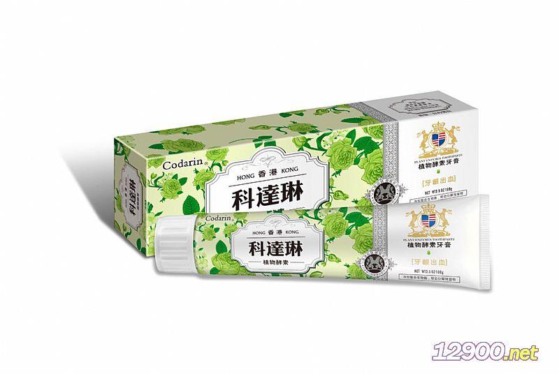 植物酵素牙膏-牙龈出血