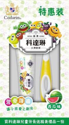 香港科达琳-儿童牙膏-西瓜味