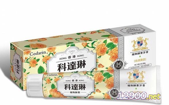 香港科达琳-去渍美白牙膏