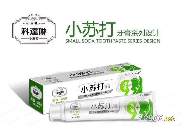 小苏打牙膏--抹茶酷白