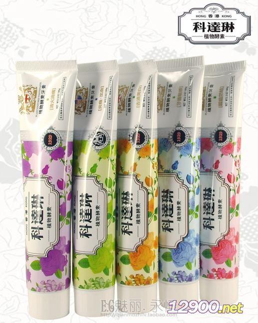 牡丹植物酵素牙膏