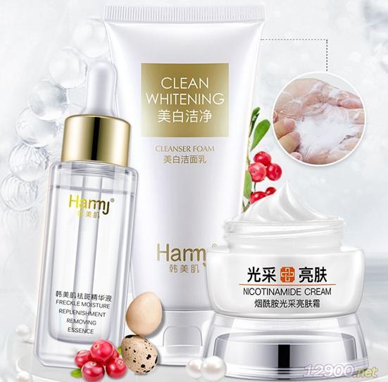 美白祛斑三件套补水保湿淡化细纹女士护肤品