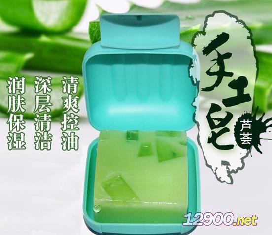 芦荟手工皂清爽吸油深层清洁