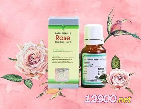 大马士革玫瑰精油口服精油