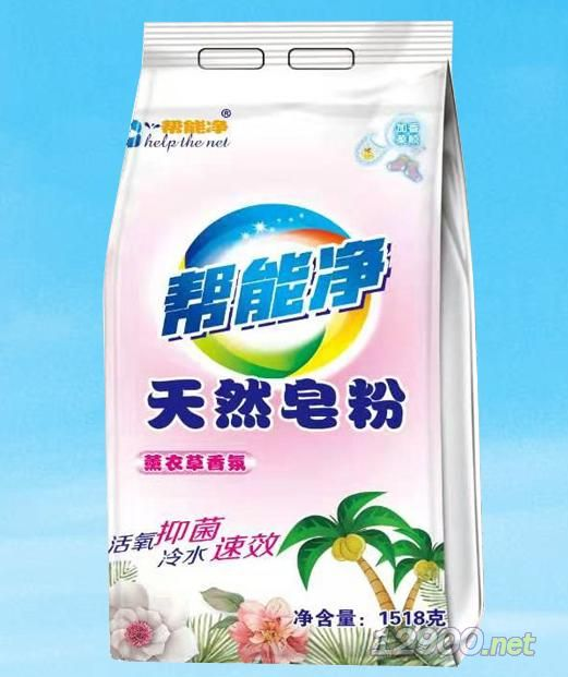 帮能净天然皂粉