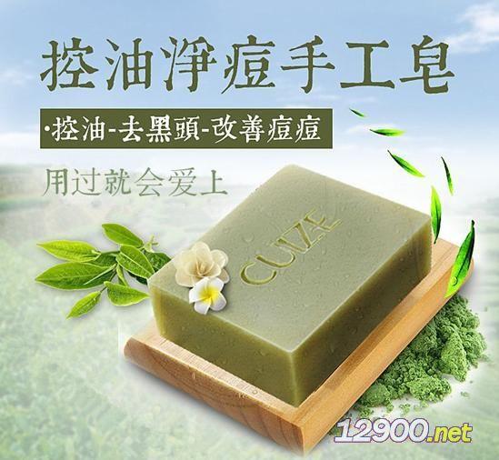 祛痘嫩�w�正天然草本手工皂