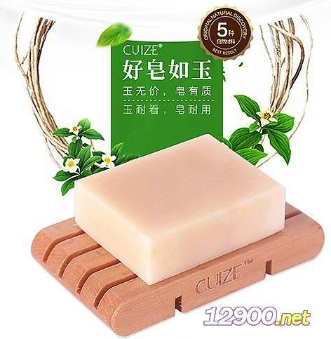 蜂胶全身去痘净肤天然手工皂