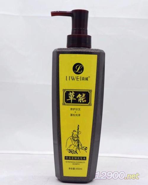 营养柔韧洗发水