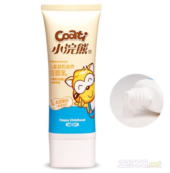 小浣熊儿童温和洁面洗面奶