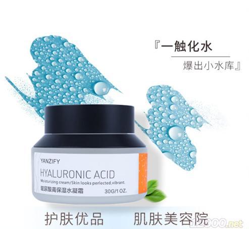 玻尿酸高保�袼�凝霜