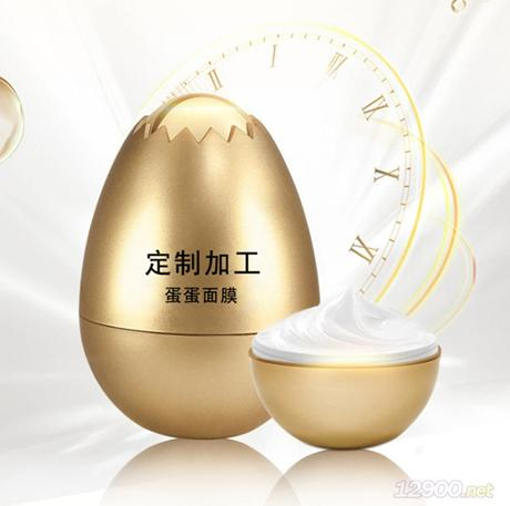 �W�t蛋蛋面膜