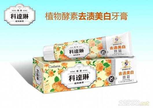 植物酵素牙膏-去渍美白