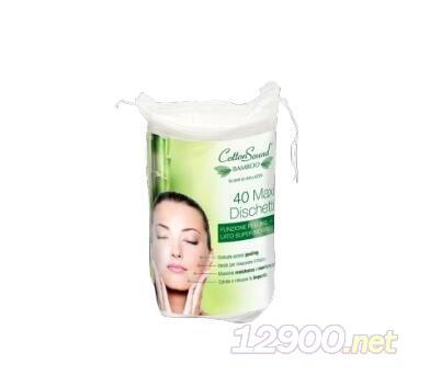 竹纤维椭圆双用化妆棉