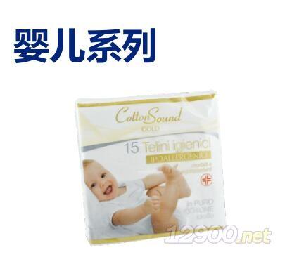 婴儿纯棉吸水浴巾