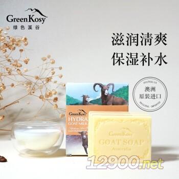 绿色溪谷山羊奶洁面皂