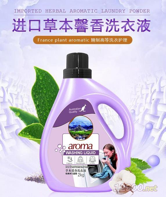 草本馨香洗衣液