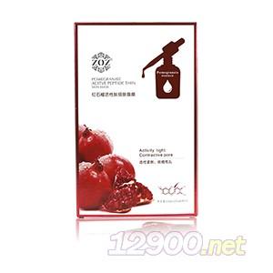 �t石榴活性肽��w水果面膜