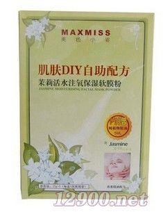 茉莉活水注氧保湿软膜粉