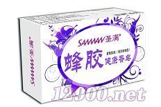 蜂胶皂(紧致肌肤清洁收缩)