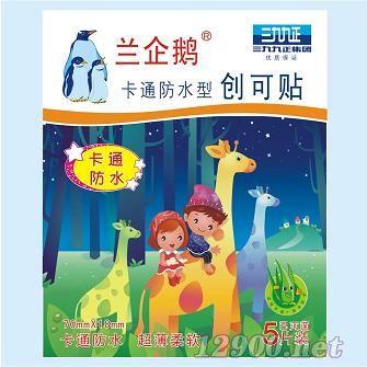 三九兰企鹅卡通防水型创可贴