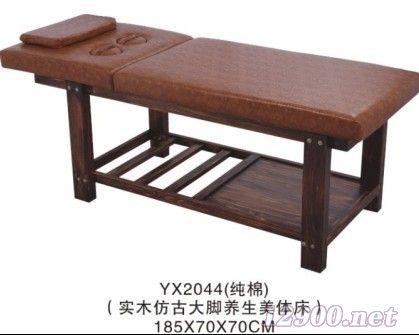 实木美容床4