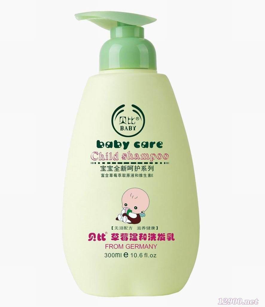 儿童300ml草莓温和洗发乳