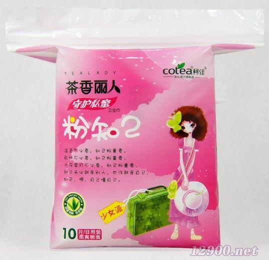 茶香丽人少女系列