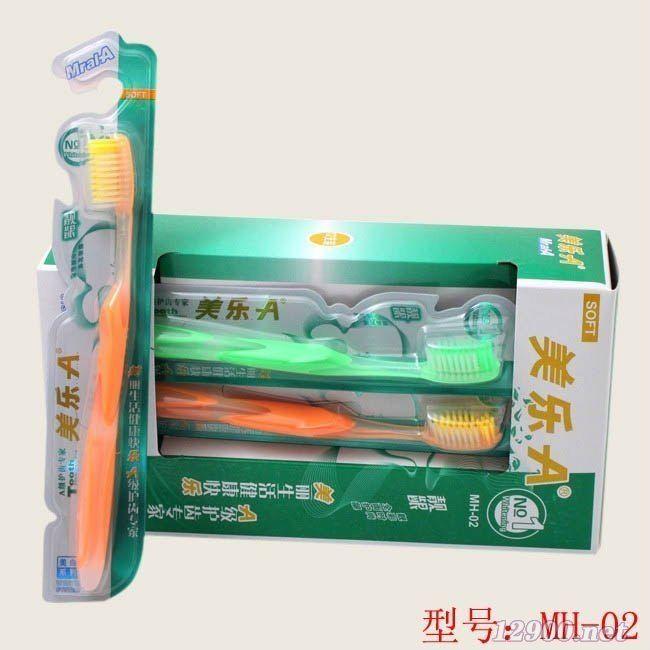 成人牙刷商品牙刷美乐A高档MH-02
