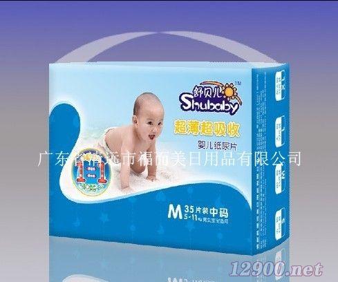 婴儿纸尿片