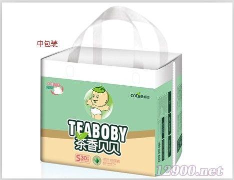 茶香贝贝(茶叶纸尿裤)