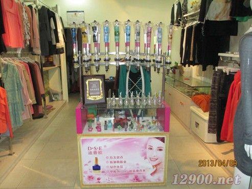 化妆品店也能卖散装香水?