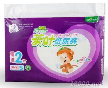 茶叶纸尿裤(绿乐系列)