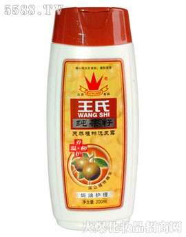 �茶籽�h油�o理洗�l露200ml