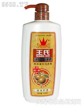 王氏天然茶籽代理750ml�茶籽�h油�o理洗�l露